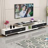 鋼化玻璃伸縮電視櫃茶几組合簡約現代小戶型客廳電視機櫃迷你地櫃【交換禮物】