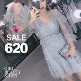SISI【E8012】凡爾賽古典(短款)透明蕾絲繡花浪漫圓珍珠繡花長袖連身裙+細肩洋裝套裝小禮服
