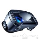 VR眼鏡vr眼鏡手機專用頭戴式虛擬現實家用3d游戲眼睛體感小米華為ar智慧  LX HOME 新品