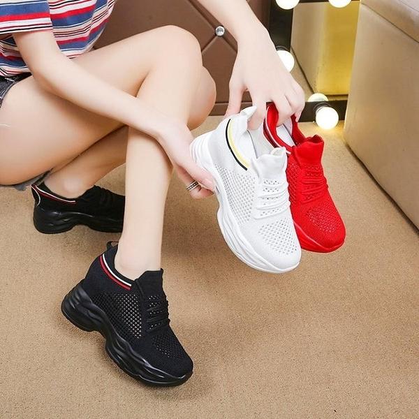 增高鞋 紅色運動鞋女輕便內增高網面透氣網鞋休閒2021夏季新款紅鞋 艾維朵