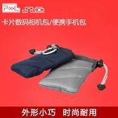 相機包 品色MM-688適用于佳能尼康索尼卡片機相機包for卡西歐索尼松下佳能三星富士 亞斯藍
