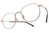NINE ACCORD 光學眼鏡 NICRO ROY C05 (霧金-黑) 韓版復古細圓框款 平光鏡框 # 金橘眼鏡