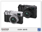 FUJIFILM 富士 X-100V 銀/黑 (X100V,公司貨)