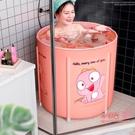 泡澡桶 大人可摺疊洗澡桶神器家用免充氣兒童沐浴桶全身洗浴盆浴缸T 5色
