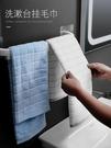 毛巾架 浴室毛巾架粘貼免打孔廚房單桿抹布掛架衛生間加厚毛巾桿置物架子 果果生活館
