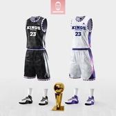 全館83折cba全明星球衣籃球服套裝 籃球男學生比賽訓練隊服印字球服男