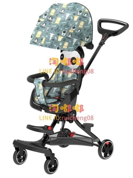 兒童手推車輕便可折疊雙向溜娃神器高景觀童車寶寶車嬰兒遛娃推車【淘嘟嘟】