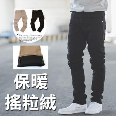 長褲 保暖禦寒加厚內刷毛素面休閒褲長褲【N9777J】