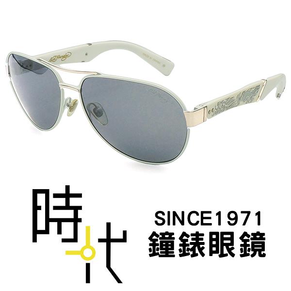 【台南 時代眼鏡 ED Hardy】墨鏡太陽眼鏡 EH1009 WHITE 美式潮流x日本工藝
