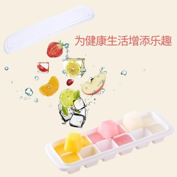 製冰模具 冰塊模具冰塊盒製冰盒冰格製冰盒冰格 莎拉嘿幼
