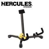 小叮噹的店- 法國號架 (附袋) DS550BB 海克力斯 HERCULES