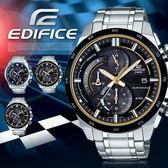 【公司貨】EDIFICE 高科技智慧工藝結晶賽車錶 EQS-600DB-1A9 太陽能 EQS-600DB-1A9UDF