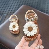 新款女童夏天涼鞋小女孩公主軟底幼兒童時尚羅馬寶寶小童夏季 極簡雜貨