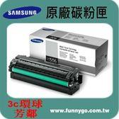 SAMSUNG 三星原廠黑色碳粉匣 高容量 CLT-K506L