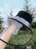 漁夫帽韓版潮面罩臉罩防護帽子女防塵防曬遮臉隔離防飛沫頭罩(快速出貨)