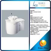 HCG 和成 臉盆浴櫃LCR101P-567B