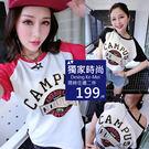 克妹Ke-Mei【AT51657】CAM...