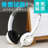 臺式電腦用耳機手機全民k歌頭戴式耳麥 錄音專用帶麥克風男女學生 英雄聯盟