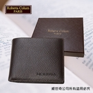 【Roberta Colum】諾貝達 男用皮夾 短夾 專櫃皮夾 進口軟牛皮短夾(咖啡色-24004)【威奇包仔通】