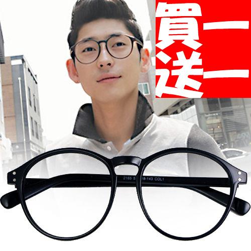 (買一送一)平光眼鏡 大橢圓鏡框☆匠子工坊☆【G41】