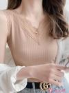 蕾絲打底衫 夏裝新款韓版V領蕾絲拼接莫代爾背心女修身顯瘦無袖上衣打底衫潮 小天使