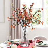 仿真花藝假花客廳餐廳裝飾果實果子 手感仿真植物波爾多果YDL