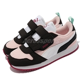 Puma 休閒鞋 R78 V Inf 粉 白 童鞋 小童鞋 魔鬼氈 運動鞋 【ACS】 373618-20