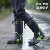 鋼包頭鋼底板防水雨鞋男士防砸防穿刺傷雨靴工地煤礦工作用釣魚鞋 HM 范思蓮恩