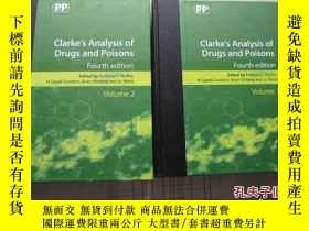 二手書博民逛書店Clarke s罕見Analysis of Drugs and