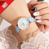 中華隊獲勝手錶 小清新手錶女真皮時尚潮流防水學生韓版簡約休閒女錶超薄