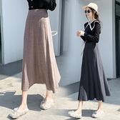 出清288 韓國風針織時尚秋冬高腰加厚毛線裙優雅單品長裙