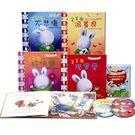【奇買親子購物網】毛毛兔的情緒成長繪本I(全套4書+4CD)