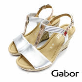 【Gabor 促銷6折】GABOR繞踝楔型涼鞋 銀白玫瑰金
