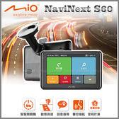 【愛車族購物網】MIO NaviNext S60 6.2吋GPS動態預警聲控導航機