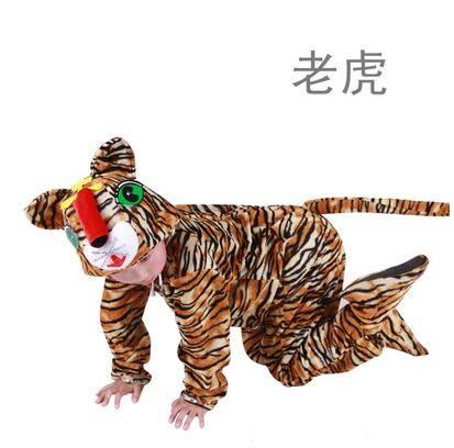 熊孩子☃兒童成人動物表演服裝動物連體服小雞猴兔牛狗貓狼鼠演出服(老虎)