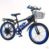 變速山地車自行車成人24寸男女22寸青少年越野賽車20寸學生自行車igo  西城故事