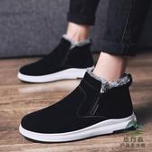 雪地靴男冬季加絨保暖馬丁靴短靴棉鞋棉靴【步行者戶外生活館】