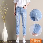 破洞牛仔褲女寬鬆九分春裝2020新款顯瘦百搭高腰直筒哈倫老爹褲子