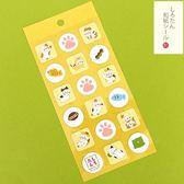[PET PARADISE] 日本Sirotan 貓咪 紙貼紙