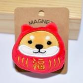 柴犬 不倒翁 磁鐵 磁性冰箱貼 飾品 磁力貼 日本正版