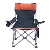 探悠戶外超輕折疊椅便攜椅釣魚椅午休椅躺椅折疊椅休閒椅