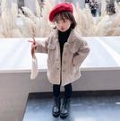 女童外套 新款韓版春裝寶寶加厚皮毛一體大衣女孩時髦洋氣兒童裝【快速出貨八折鉅惠】