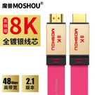 2.1版高清HDMI線8K@60Hz 4K@120Hz扁平鍍銀電視投影PS4視頻連接線 2M