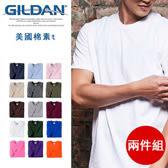 【GILDAN】二件組美國經典休閒棉素T圓領