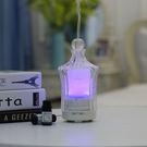 【TickTock】潘朵拉的寶盒-香氛水氧機 (高清透明玻璃) (贈-精油1瓶)