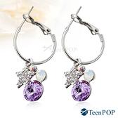 耳環 ATeenPOP 正白K 夢幻星樂園 星星耳環 耳針式 多款任選