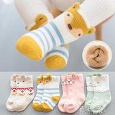 嬰兒襪子秋冬純棉1歲0-3新生兒小孩男女童寶寶冬季加厚保暖長筒襪 港仔會社