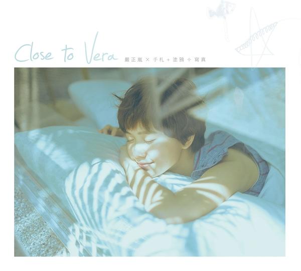 (二手書)Close to Vera:嚴正嵐x 手札+ 塗鴉÷ 寫真