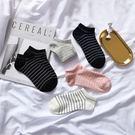 條紋襪子女短襪純棉淺口低幫船襪韓國可愛黑白色日系原宿ins潮襪