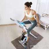 SEAN LEE健身車靜音動感單車家用室內健身器材健身折疊自行車igo『韓女王』